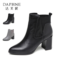 【达芙妮年货节】Daphne/达芙妮秋冬短靴女舒适牛皮方跟女鞋简约圆头粗跟短筒靴