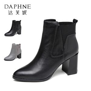 【双十一狂欢购 1件3折】Daphne/达芙妮秋冬短靴女舒适牛皮方跟女鞋简约圆头粗跟短筒靴