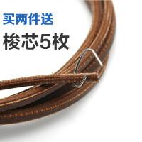 老式缝纫机皮带牛筋家用蜜蜂飞人牡丹上海蝴蝶标准脚踏衣车配件 直径6mm 12件套组合