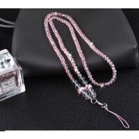 手机挂绳女款挂脖绳韩国个性创意潮女手机壳通用水晶珠子长挂饰链