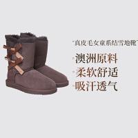 【网易严选清仓秒杀冬季保暖】真皮毛女童系结雪地靴