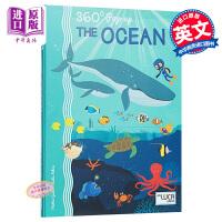 【中商原版】360 Pop-Up 360立体剧场:海洋 英文原版 立体书0~3岁