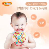 澳贝曼哈顿手抓球玩具婴儿球抓握训练触觉益智软胶宝宝牙胶摇铃