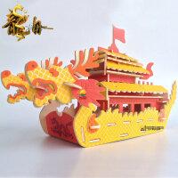 儿童木质拼图玩具3d立体拼图模型木船 普通拼图手工拼装拼板龙舟