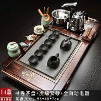 整套全自动茶具套装家用紫砂功夫实木茶盘一体喝茶道简约茶台茶海