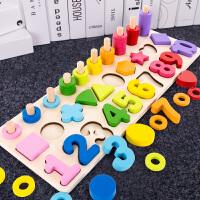 幼儿童玩具1数字2积木拼图3岁半4开发5宝宝6男女孩启蒙益智力早教