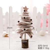 粉色圣诞树羊毛毡白色迷你小圣诞树摆件套餐圣诞节装饰品圣诞礼物