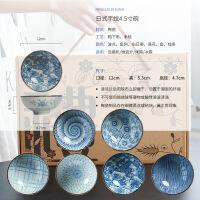 碗套装礼盒4/6个装米饭碗陶瓷日式餐具套装和风家用饭碗