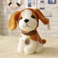 仿真狗狗泰迪金毛比格哈士奇巴哥雪纳瑞公仔名犬毛绒玩具礼物礼品 站高约18厘米
