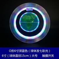 磁悬浮地球仪 自转磁悬浮地球仪创意毕业结婚送孩子朋友男女生日礼品定制 R6寸 中文深蓝自发光 触摸开关