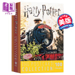 【中商原版】哈利波特周边:100张经典明信片 英文原版 Harry Potter: The Postcard Coll