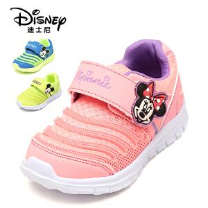 【达芙妮超品日 2件3折】鞋柜/迪士尼春款毛毛虫童鞋魔术贴男女童透气休闲鞋