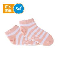 【新春到手价:8】361度童袜 儿童平板短袜 09夏季新品K11922305