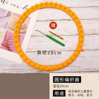 织打围巾毛线毛衣围脖帽子懒人编织器手工工具多功能diy针织用品