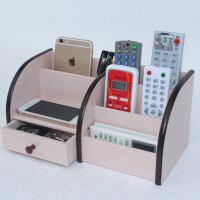 遥控器收纳盒客厅茶几家用化妆品办公桌面木质小抽屉式手机置物架家居日用