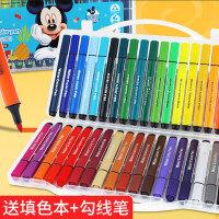 迪士尼水彩笔24色36色小学生用绘画笔儿童幼儿园安全可水洗画画套装宝宝涂鸦初学者手绘彩笔美术涂色填色笔
