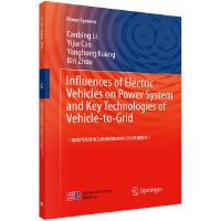电动汽车对电力系统的影响与V2G关键技术(英文版)