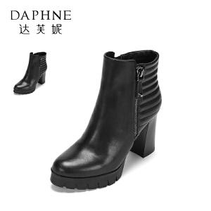 Daphne/达芙妮秋冬款舒适方跟拉链装饰圆头厚底短靴女