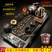 紫砂茶具套装家用四合一整套功夫陶瓷现代简约电磁炉实木茶盘茶道 40件
