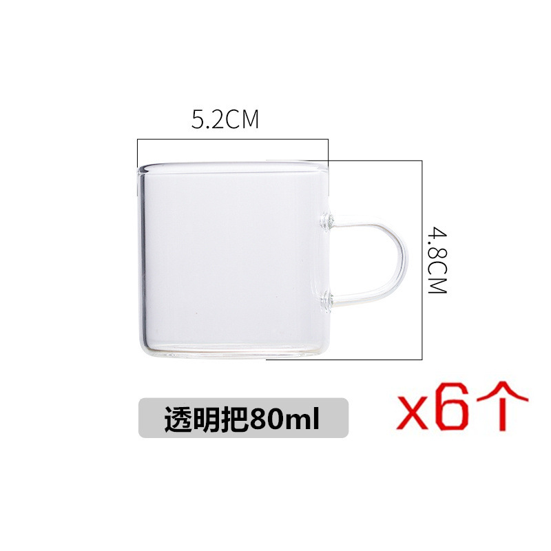 耐热玻璃杯子水杯套装带把家用客厅泡茶杯下午茶具花茶壶茶杯套装