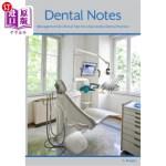 【中商海外直订】Dental Notes: Clinical and Management Tips