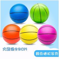 小孩玩的皮球 儿童拍拍球皮球幼儿园宝宝充气球玩具球小孩西瓜球类玩具