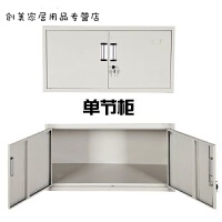 更衣柜铁皮柜员工宿舍更衣柜浴室储物柜带锁存包柜碗柜鞋柜创意