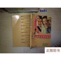 【二手旧书8成新_】家庭安全用药宝典