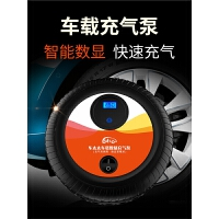 汽车车载充气泵小轿车车用便携式电动打气泵12V多功能轮胎打气机