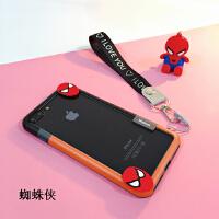 iPhone8手机壳7Plus卡通套8硅胶软边框女苹果6s挂绳防摔iPhoneX软壳6P支架新款