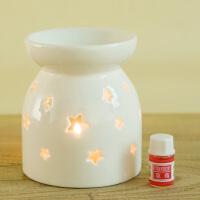 香炉 精油香薰炉家用蜡烛香薰灯陶瓷精油灯创意浪漫卧室美容院会所香炉