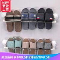 免打孔浴室拖鞋架壁挂式鞋架不锈钢毛巾架拖鞋置物架卫生间收纳架