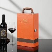 现货皮质包装盒红酒盒鳄鱼纹红酒礼盒双支红酒皮盒皮箱印