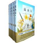 昆虫记(精装1-5卷)全译插图珍藏版――法国杰出昆虫学家法布尔的传世佳作,带你深入广袤的原野,聆听无数小虫子诉说秘密……
