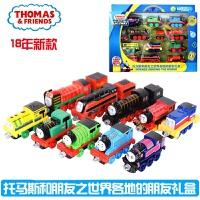 托马斯和朋友合金小火车10辆礼盒套装艾米丽托比蕾贝卡火车头玩具 FWX30 十辆装