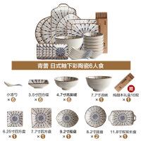 青蕾家用6人碗碟套装陶瓷25件餐具套装盘子饭碗TZ-5 25件套(6人食)