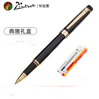 毕加索 PS-917宝珠笔 纯黑金夹笔杆0.5mm(另送宝珠笔芯1支) 签字笔 水笔 金属宝珠笔 铱金笔 商务礼品笔