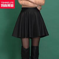 特尚莱菲 秋冬新款毛呢短裙半身裙子伞裙显瘦A字半裙 WWH1526
