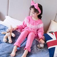 女童珊瑚绒睡衣秋冬季儿童法兰绒家居服套装小童宝宝加厚冬装公主