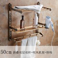 置物架 欧式仿古浴室置物架卫生间卫浴复古壁挂毛巾架双层铜色挂件免打孔