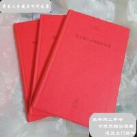 【二手正版9成新】欧美现代诗歌流派诗选:20世纪世界诗歌译丛上中下 /王家新 河北?