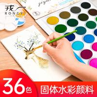 固体水彩浓缩36色儿童环保画笔套装初学者手绘水粉颜料分装铁盒
