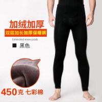 保暖透气七彩棉打底裤冬季450g加厚加绒保暖裤男士 均码