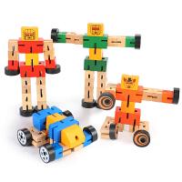 积木拼装玩具益智力儿童益智玩具变形金刚男孩