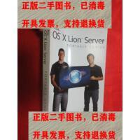 【二手旧书9成新】Mac OS X Lion Server Portable Genius ( 小16开 ) 【?