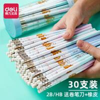 得力铅笔 30支桶装带橡皮头 hb 2b小学生儿童六角杆 2比铅笔考试文具用品批发