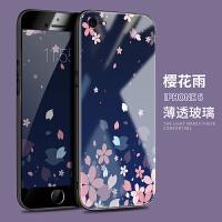 苹果6手机壳女款潮牌6plus防摔套iphone6s硅胶超薄个性全包ipone