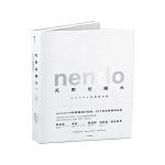 无限佐藤大:nendo经典设计集