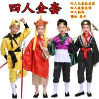 西游记师徒四人服装全套儿童唐僧表演服孙悟空猪八戒沙僧表演出服