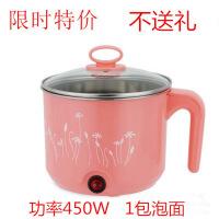 红薯热牛奶蒸蛋器煮热调节自动断电定时蒸笼迷你家用煮粥神器蒸蛋